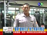 Sexy Asian Bodybuilder/Policeman