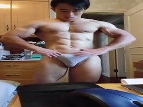 Asian muscle